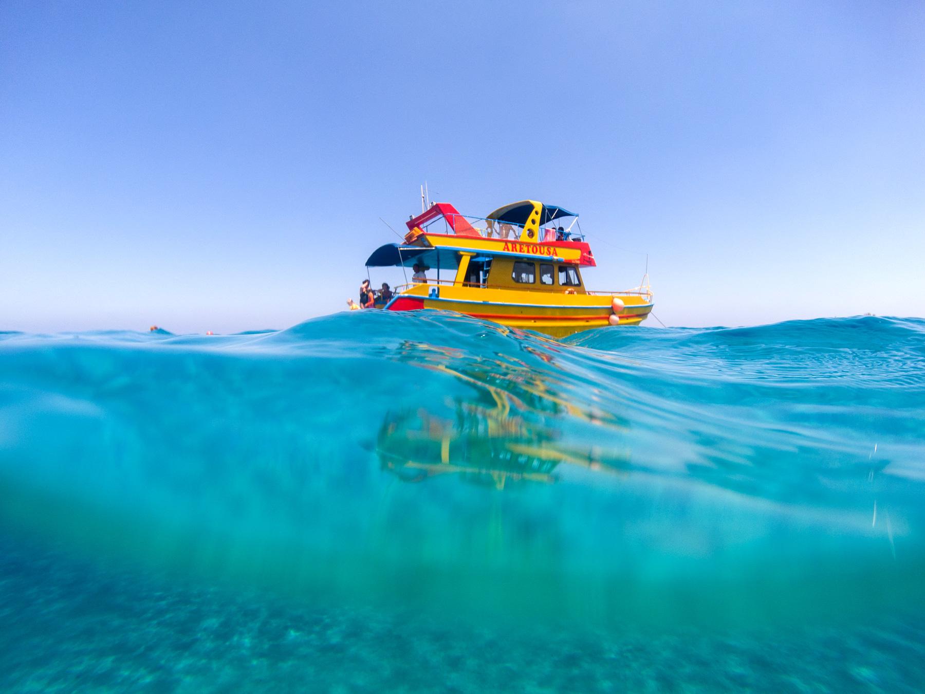 Yellow Boat Aretousa Cyprus
